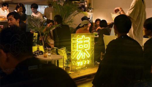 日本のノンアルコールバー・ローアルコールバー・モクテル専門店