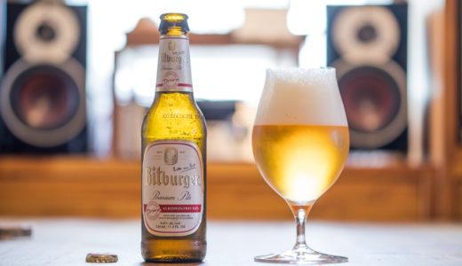 ビットブルガー ドライブの味や評判/ドイツノンアルコールビールの底力