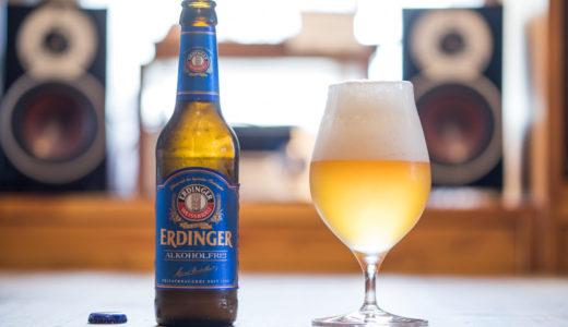 エルディンガー アルコールフリーの味と評価/ノンアルコールビール界最高のうまさ!?