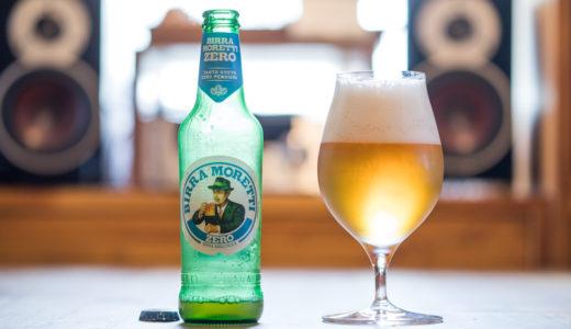 ビッラモレッティ ゼロの味や評判/ノンアルコールビール