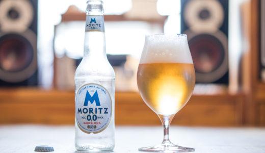 モリッツアクア0.0の味や成分レビュー/ノンアルコールビール