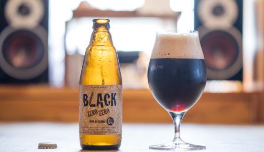 新潟麦酒ブラックZEROZERO(ゼロゼロ)ノンアルコールビールレビュー/味や成分をチェック!