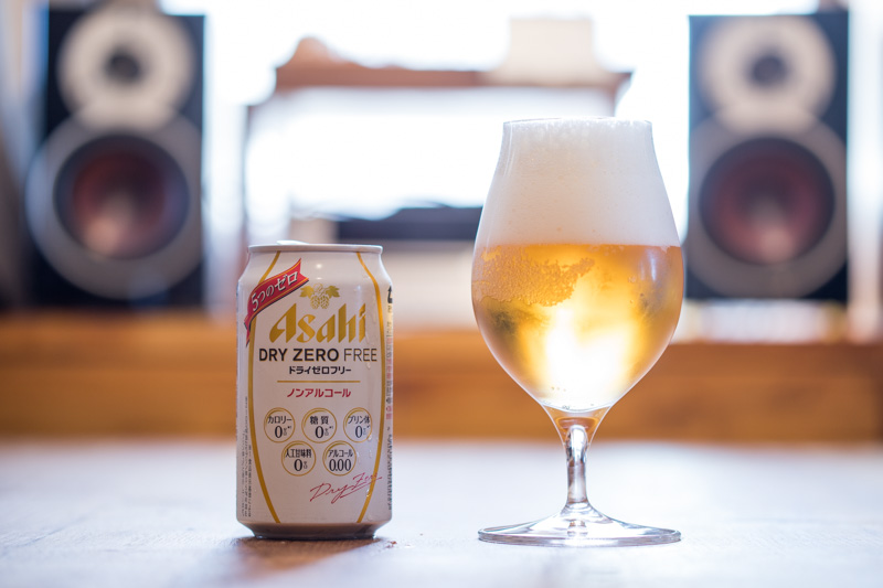 バランス重視タイプにおすすめのノンアルビール