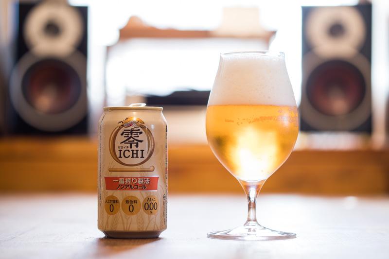 国産のおすすめのノンアルビール