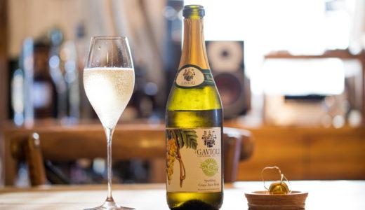 ガヴィオリ オーガニック スパークリングホワイトグレープジュース(白)の味わいレビュー