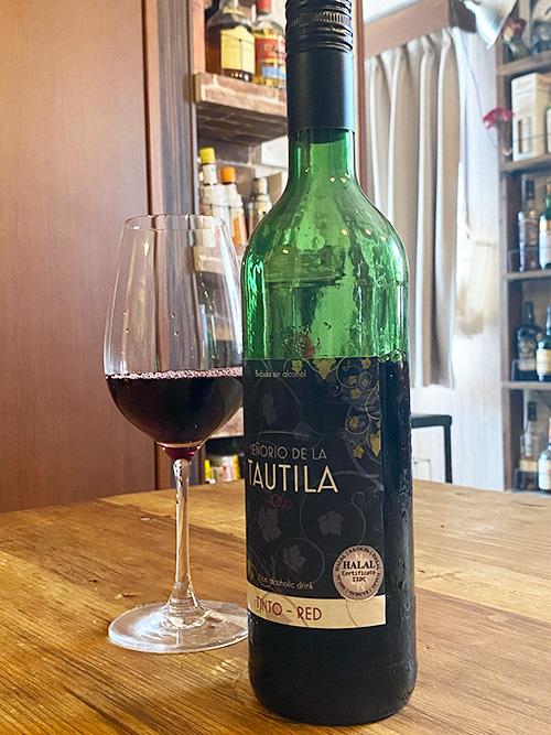 セニョリオ・タウティラ/赤(ティント)ノンアルコールワイン