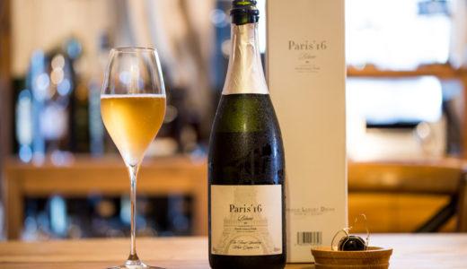 Paris'16 Blancパリ・セズィエーム(スジエム) ブランの味わいレビュー