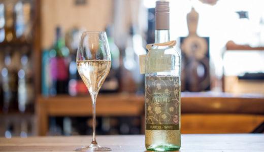 セニョリオ・タウティラ/白(ブランコ)ノンアルコールワインの味わいレビュー