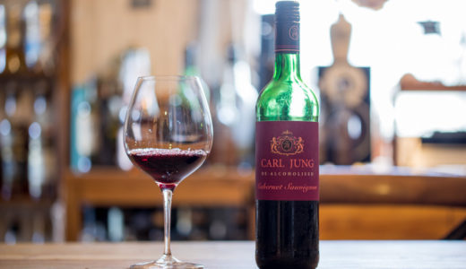 カールユング カベルネ・ソーヴィニヨン(ノンアル赤ワイン)の味わいレビュー