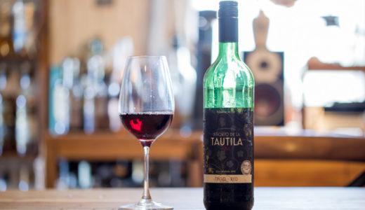 セニョリオ・タウティラ/赤(ティント)ノンアルコールワインの味わいレビュー