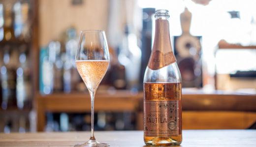 セニョリオ・タウティラ/ロゼスパークリングノンアルコールワインの味わいレビュー
