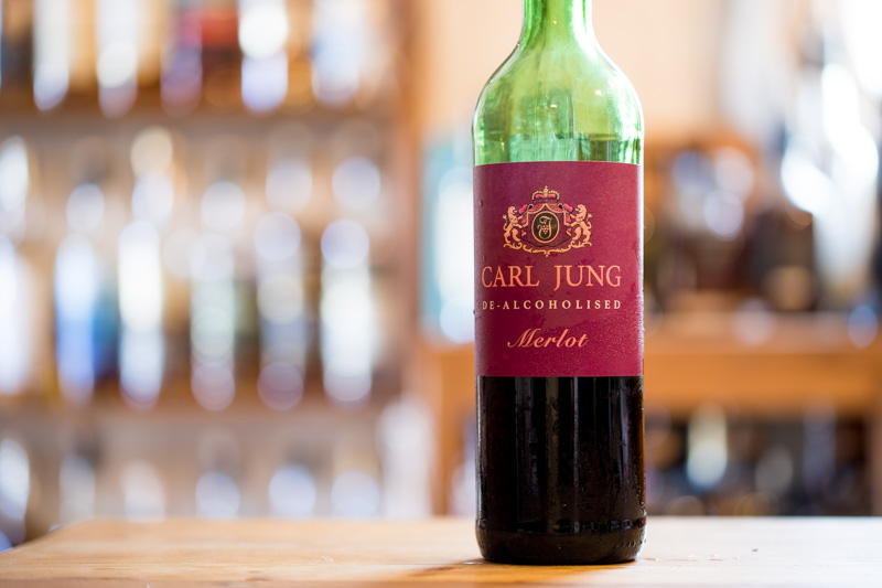 カールユング メルロー(ノンアル赤ワイン)