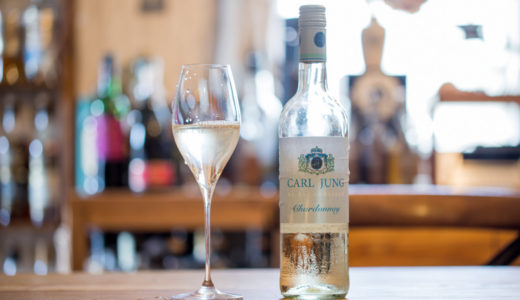 カールユング シャルドネ(ノンアル白ワイン)の味わいレビュー