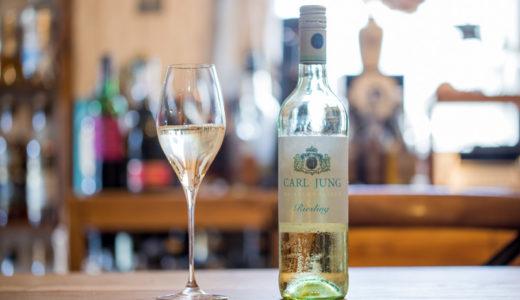 カールユング リースリング(ノンアル白ワイン)の味わいレビュー