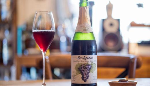 ベルビニョー ロッソ(赤スパークリング)/パナバックの味わいレビュー