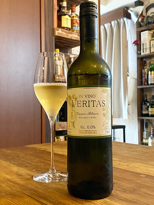 インヴィノ・ヴェリタス ヴィンセロ・ブランコノンアルコール白ワイン