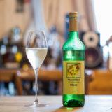 モンティヨン・ブラン ノンアル白ワインの味わいレビュー
