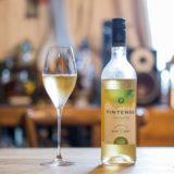 ヴィンテンス ソーヴィニヨン・ブラン ノンアル白ワインの味わいレビュー