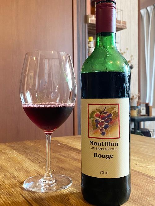 モンティヨン・ルージュ(ノンアルコール赤ワイン)