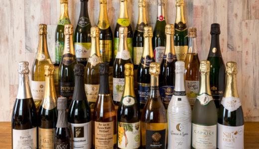 徹底特集おすすめのノンアルコールスパークリング白ワイン(シャンパン)