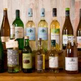 凄まじくおすすめのノンアルコール白ワイン/プレゼント/家飲みにも