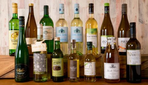 まずはこれ!おすすめのノンアルコール白ワイン/プレゼント/家飲みにも