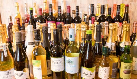 約100銘柄飲んだノンアルコールワインから種類別におすすめを紹介