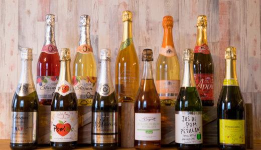 おすすめのノンアルコールシードルやアップルスパークリング、フルーツ系ノンアル飲料