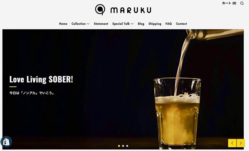 MARUKU(マルク)