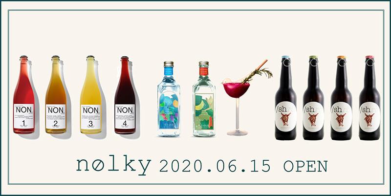 nolky(ノルキー)