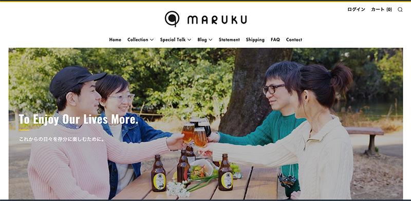 ノンアルコール専門の通販サイト/EC/オンラインショップが増えてきた!
